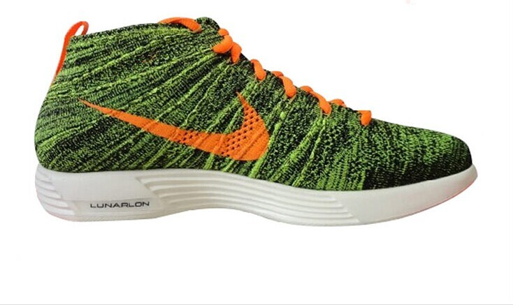Nike Free Flyknit High Green Yellow White Shoes